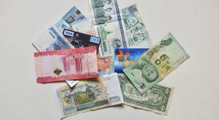 Geld auf Reisen – Kreditkarte, Girokonto und Bargeld