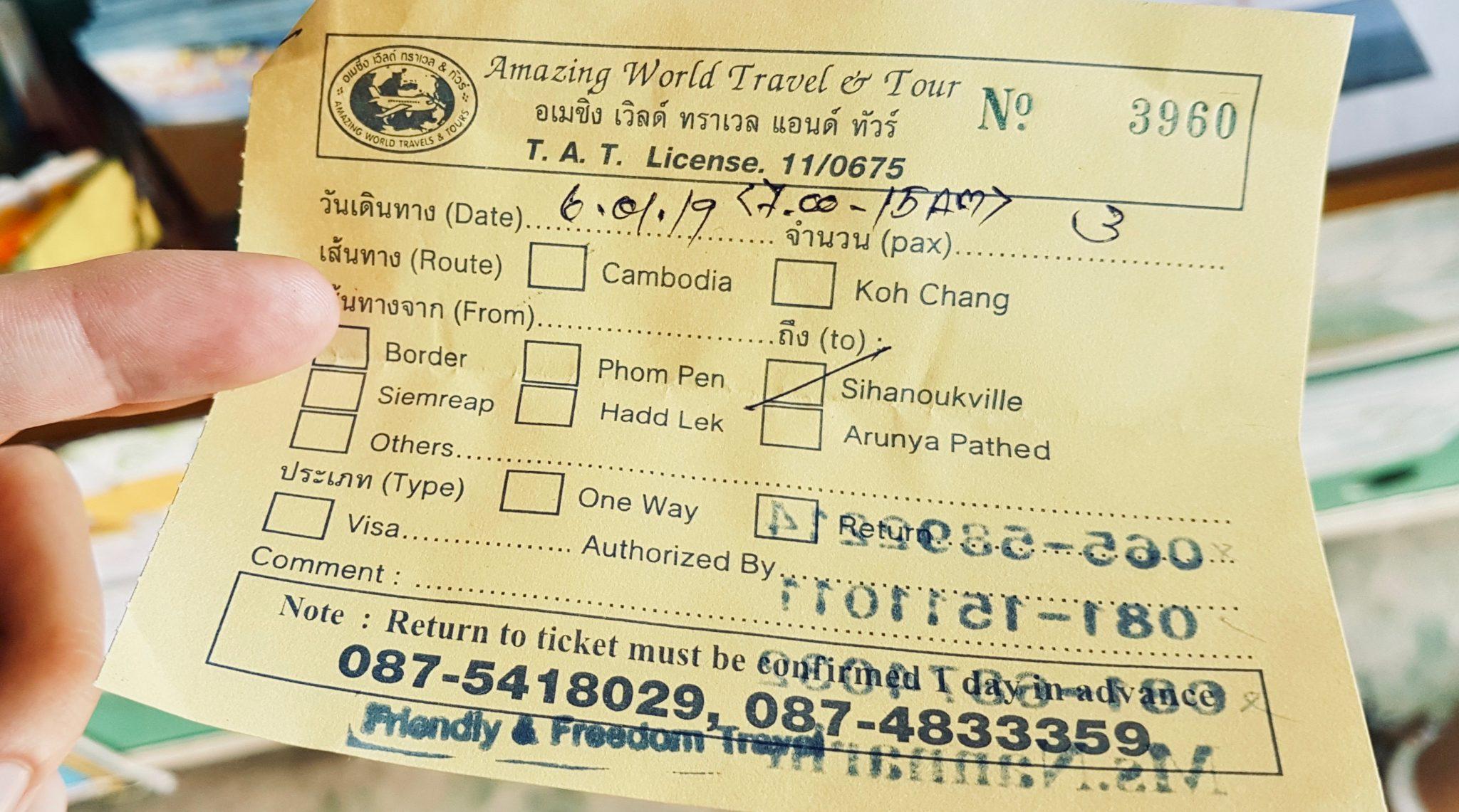 von Koh Chang nach Kambodscha
